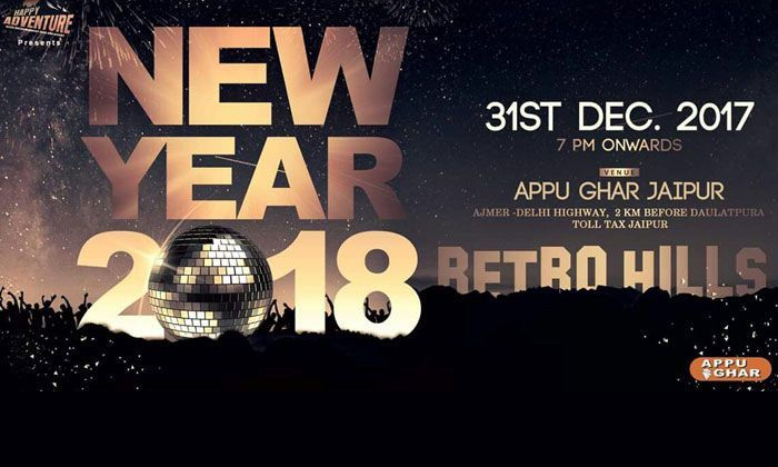 get Rs.501 discount on entry ticket/pass/voucher at Appu Ghar Jaipur New Year 2018 party with DJ, Gala Dinner, Dance & More.