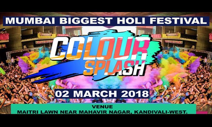 Pic/Image Maitri Lawn Holi Celebration Colour Splash Borivali West Mumbai