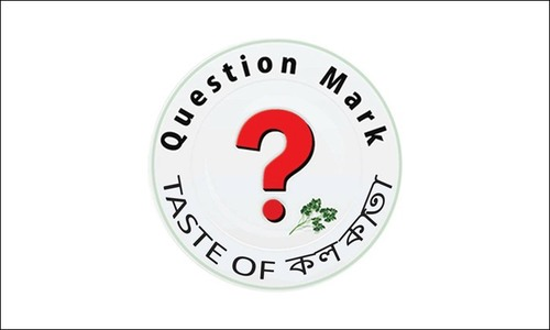 Pic?photo/Image Question Mark - Taste of Kolkata, Wakad, Pimpri Chinchwad, Pune